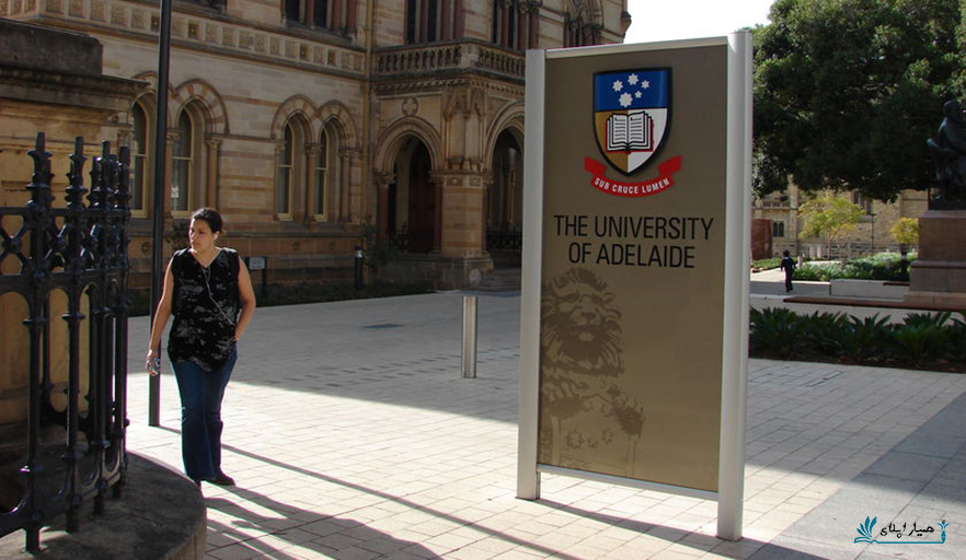 University-of-Adelaide1