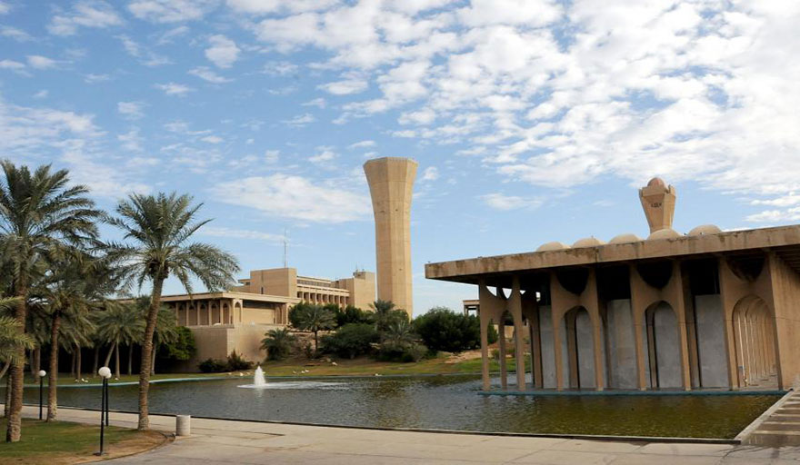 college-industrial-management-king-fahd-university-petroleum-and-minerals