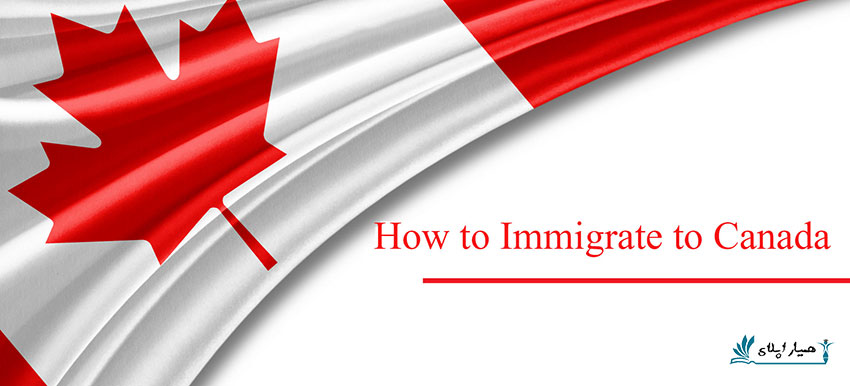 immigrate-to-Canada1